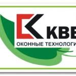 Цены на пластиковые окна KBE