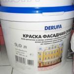 Классификация фасадных красок