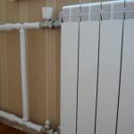 Трубопровод для отопительной системы