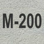 Особенности применения бетона м200 и м250