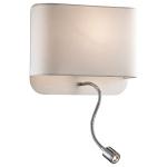 bra_lamp